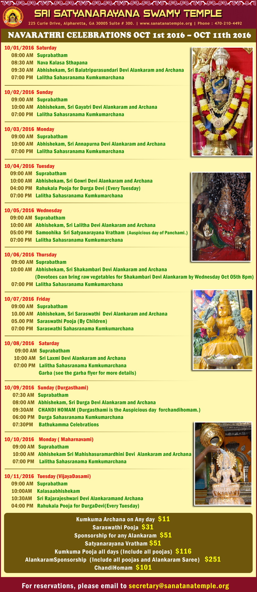 Navarathri-Events-2016.jpg