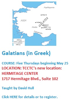 Galatians-in-Greek-course-beginning-May-25-2017