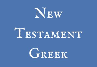 NT-Greek-1st-Sem-Title-only.png