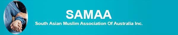 SAMAA-Logo-Blue.png