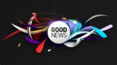 Good-News-3-pic.jpg