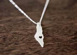 Israel-necklace.jpg