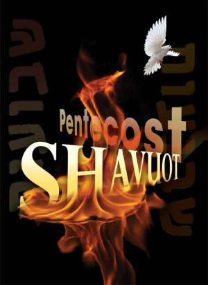 Shavuot-2-pic.jpg