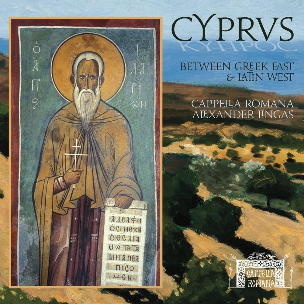 cyprus-cappella-romana.jpeg