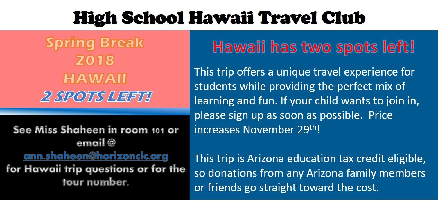 hs-hawaii-trip.jpg