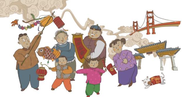 ChineseCalendar.jpg
