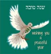 jewish-new-year.png